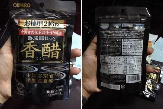 giấm đen giảm cân Orihiro Nhật Bản có tốt không