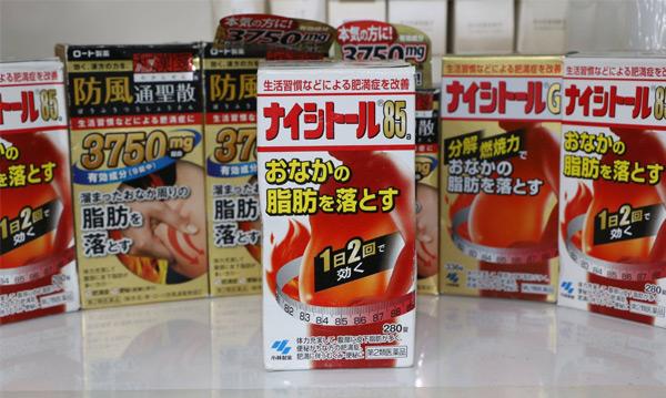 thuốc giảm cân naishitoru, thuốc giảm cân nhật bản naishitoru, cách dùng thuốc giảm cân naishitoru, thuốc giảm cân naishitoru 85 kobayashi, viên uống giảm mỡ bụng naishitoru 85, thuốc giảm cân naishitoru 85 kobayashi review,